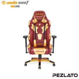Anda Seat Special Edition Gaming Chair (Red Maroon/Golden)