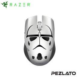 Razer Atheris Stormtrooper Limited Edition