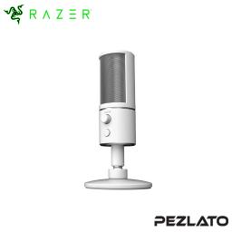Razer Seiren X Microphone Mercury