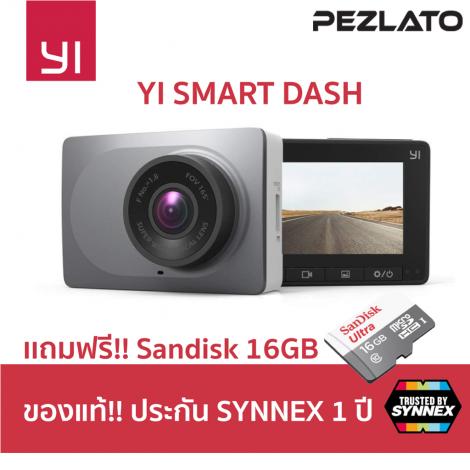 กล้องติดรถยนต์ Yi Smart Dash (international version) ของแท้