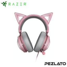 Razer Kraken Kitty - Quartz Gaming Headset (Pink)
