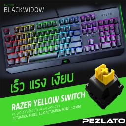 Razer Blackwidow Yellow...