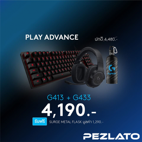 Logitech SET G413 + G433 (Keyboard + Headset)
