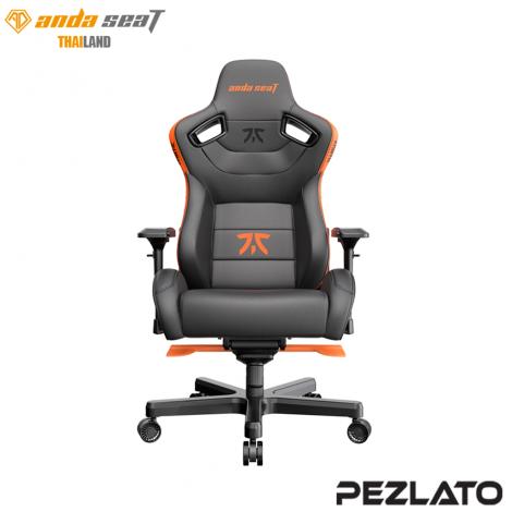 Anda Seat Fnatic Edition Premium Gaming Chair