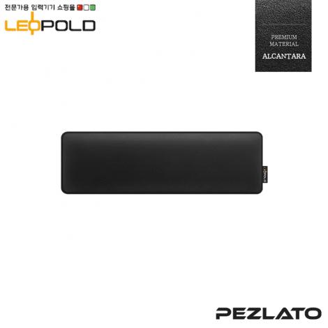 Leopold Alcantara Wrist Rest Size S