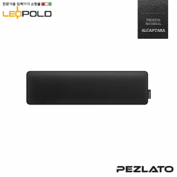 Leopold Alcantara Wrist Rest Size M