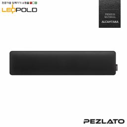 Leopold Alcantara Wrist Rest Size L