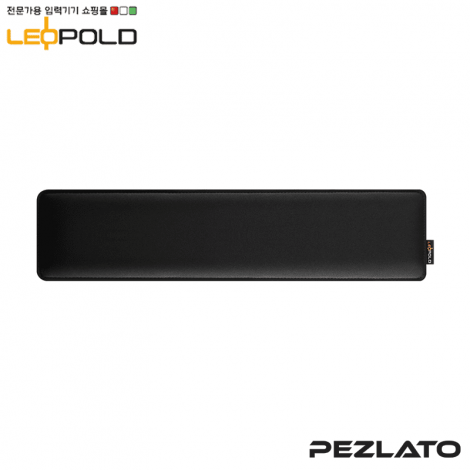 Leopold Wristrest Size L