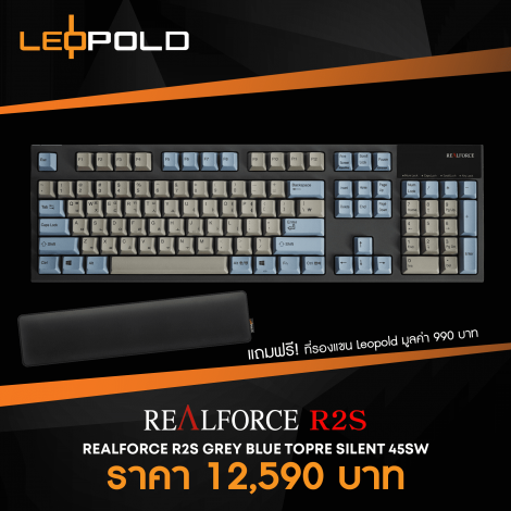 Leopold RealForce R2S GreyBlue! Topre Silent 45g SW