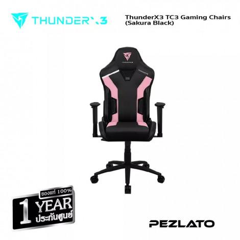(มีบริการส่งด่วน 4 ชม) ThunderX3 TC3 Gaming Chairs (Sakura Black)
