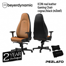 noblechairs ICON real leather Gaming Chair cognac/black (หนังแท้)
