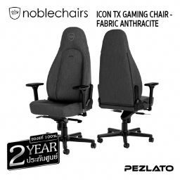 noblechairs ICON TX Gaming Chair anthracite