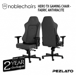 noblechairs HERO TX Gaming Chair anthracite