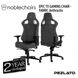 noblechairs EPIC TX Gaming Chair anthracite