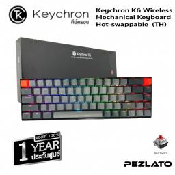 Keychron K6 Wireless Mechanical Keyboard (Red) (TH)