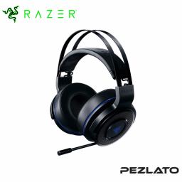 Razer Thresher Ultimate  (Optical Wireless)